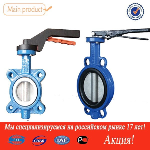 double eccentric butterfly valve D343H manufacturing