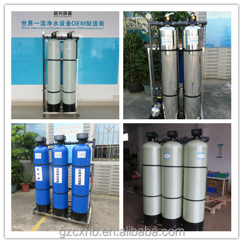 good water treatment iron manganese removal manganese sand filter well water