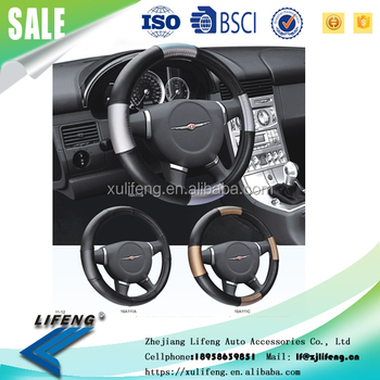 2016 New promotional hot selling Four Seasons general PVC hand sewn car 16A111 CAR steering wheel cover