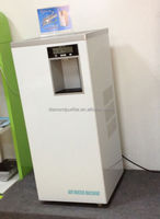 air water machine purify drinking water air water generation