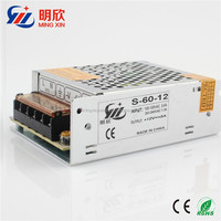 Single Output Power Supply 110v 220v
