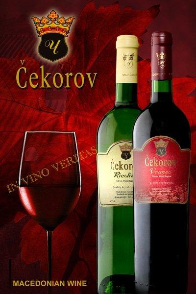 Wine Poster Design - Buy Wine Poster Design Product on Alibaba.com