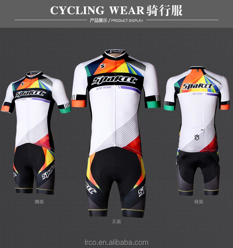 latest men cycling jersey and shorts customzied bicycle clothes design/bike cycling short sleeve jersey