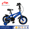 2016 wholesale and best selling bikes made in China for kids / children mountain bike / easy rider kids dirt mountain bike sale