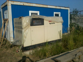 INGERSOLL RAND, SCREW COMPRESSOR SSR ML 110