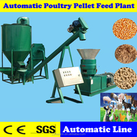 Poultry Pellet Feed Extruder Machine for Cattle, Pig, Rabbit, Sheep