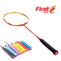Best smart badminton high end badminton racket