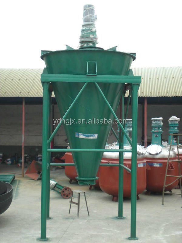 DSH Series Double Cone Taper Mixer/double paddle/ribbon mixer