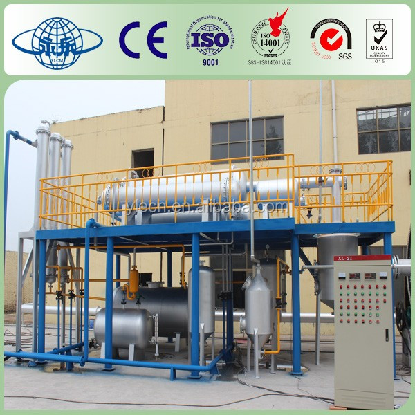 Used engine/mobil oil recycling machine
