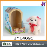 Battery Operated Sound Controlled Plush Pet Dog Toy