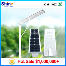 Top 1 China Suppliers All in one solar street light, 12v solar 30w led street light, village green solar lights