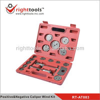 Positive & Negative Caliper Wind Kit/Under-cars tools/auto repair tools