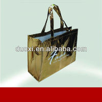 Recycled Gold Finish shopping bags
