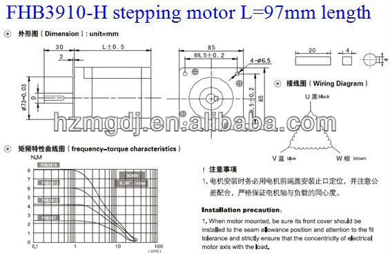 high speed 85mm stepper motors