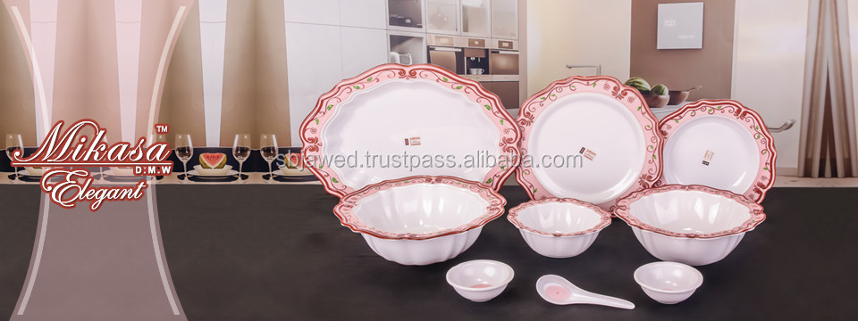 Mikasa Embossed dinner set