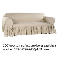 loveseat sofa cover