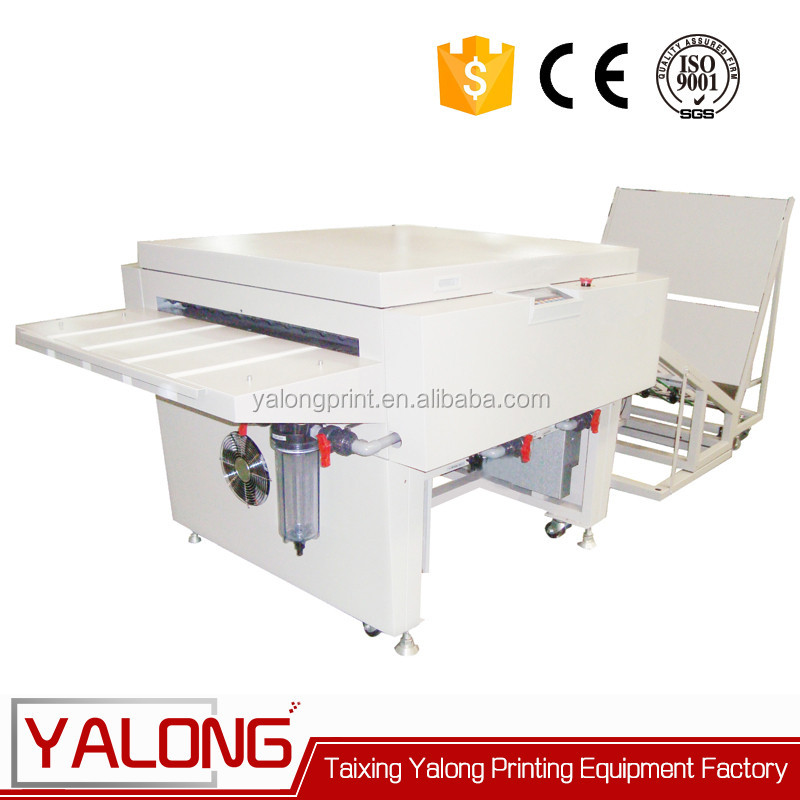 film positive ps/ctp plate of offset printing processor machine