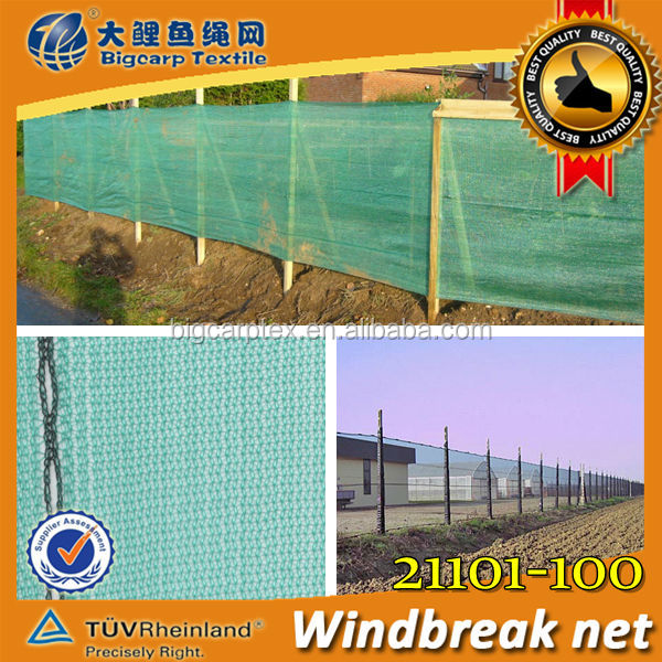 Plastic garden fence screen windbreak net