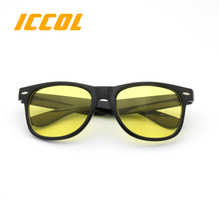 2017 hot sale wholesale OEM yellow hd polarized night vision glasses