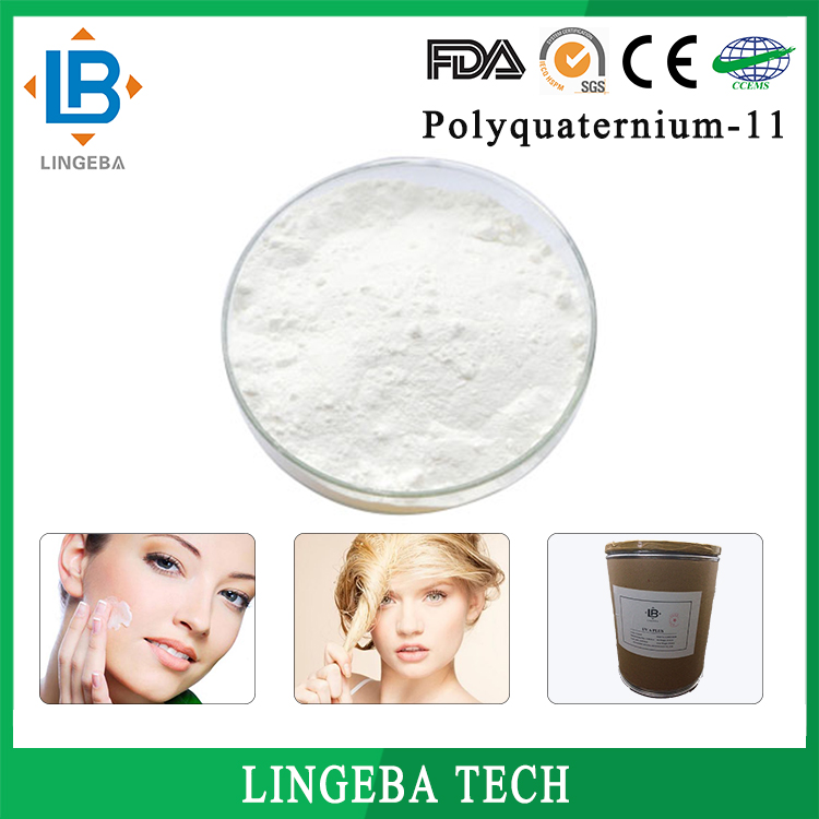 LGB Wholesale Cosmetic Raw Materials Polyquaternium - 11