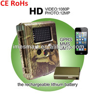 MMS SMS hunting Trail Camera GSM scouting wild view camera HT-002LIM
