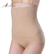 AMESIN DB18 Body Slimming Women High Waist <strong>Underwear</strong> Body Shaper <strong>Underwear</strong>