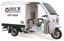 high quality delivery electric express tricycle with cab for EMS