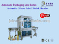 CE&ISO Fully automatic shrink sleeve labeling machine for bottles,can ,cups