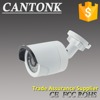 CCTV Camera case 960P IP CCTV bullet camera for monitor installation