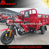 HUJU 250cc cargo bike triciclos / 300cc chopper motorcycles / three wheeled motorcycle car for sale
