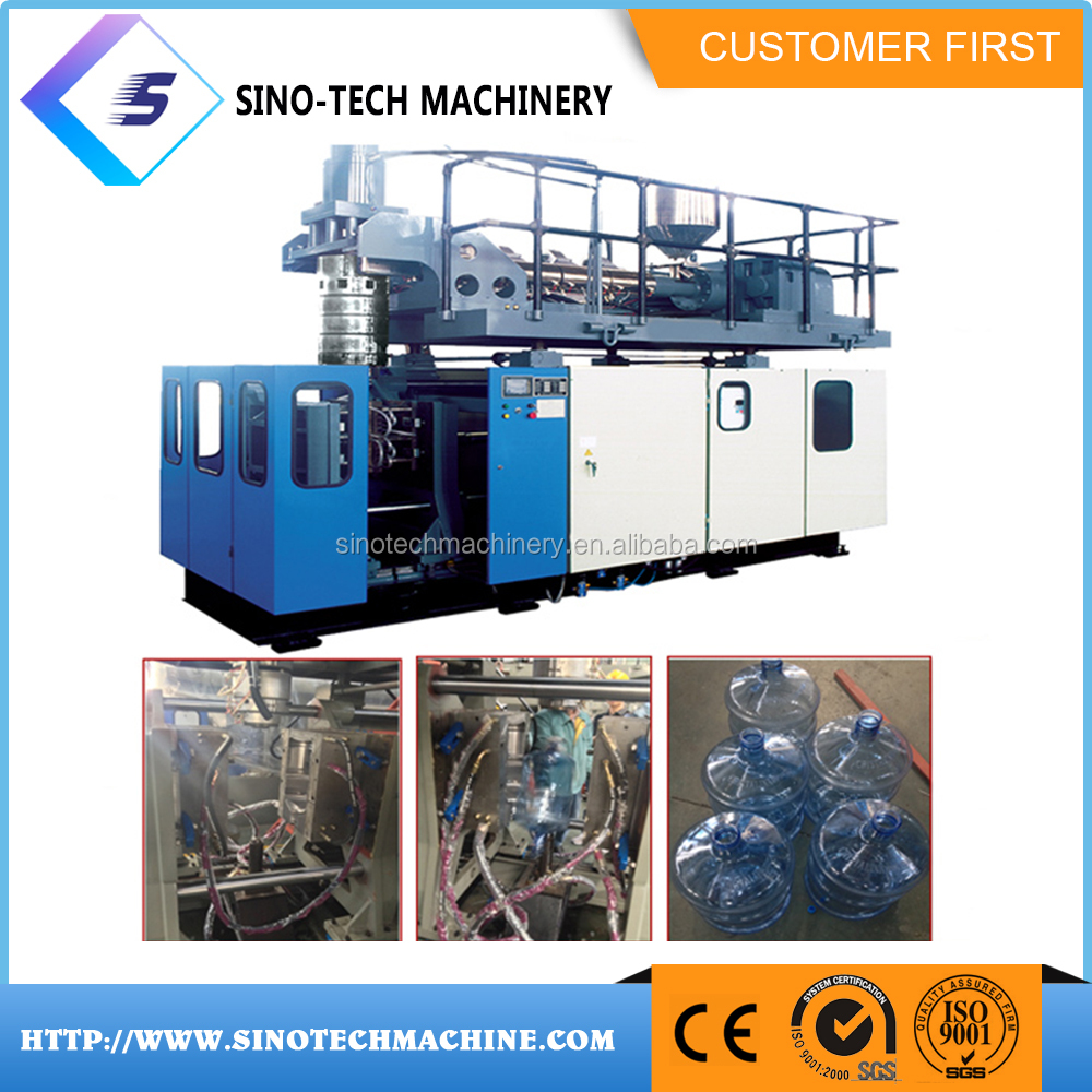 Manufacturer blowing 1 gallon molding machinery price