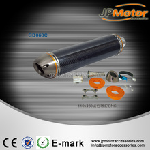 JP motor wholesale carbon scooter exhaust 110*430mm