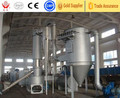 Hydroxyethyl Cellulose dryer