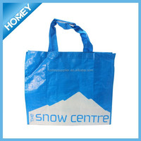 PP film shopping bag