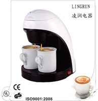 2 cups electric coffee maker