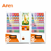 AFEN cheap price hotel power bank coin operated multimedia vending machine