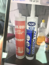 pvc sealing glue for glass