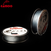 Superior Wear-resisting 100m PE Multifilament 4 Braided Fishing Line