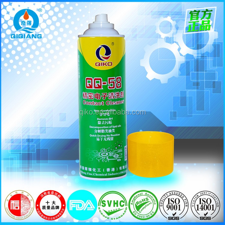 Computer cleaning agent/Computer nursing agent/ mould nursing spray