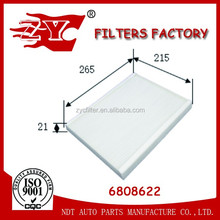 car cabin air filter used for FIORINO Box Body / Estate (225) 1.4 Natural Power OEM NO.6808622