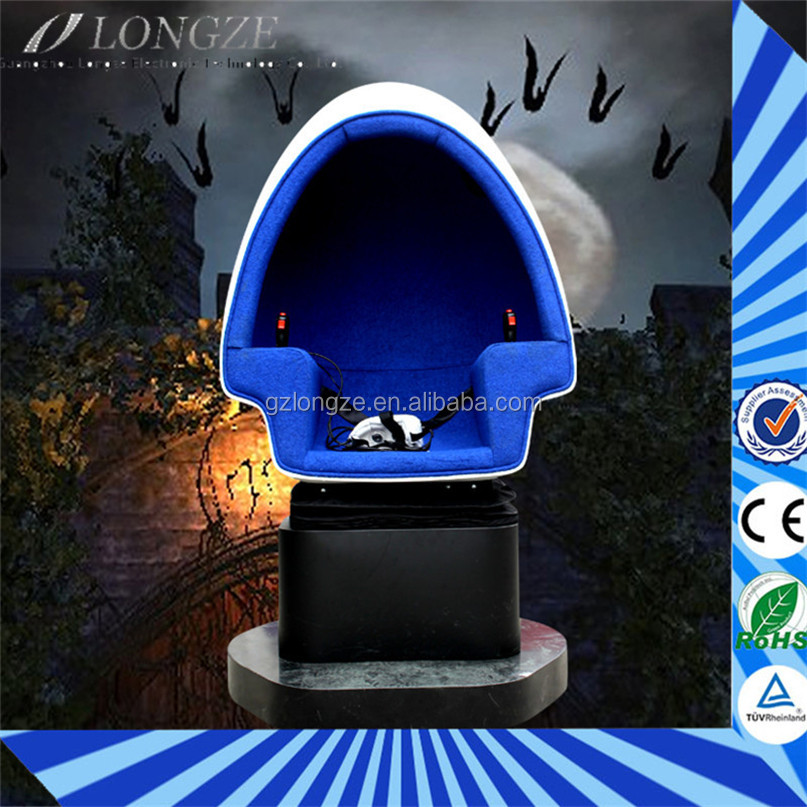 9d VR cinema egg shape