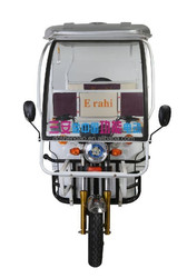 bajaj three wheeler engine/motorized three wheel bikes/trike passenger