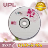 Professional CD DVD Blank Disc Replication