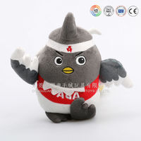 2014 hot selling animal plush toy