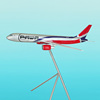 Handmade large scale Airbus B767-300 1:45 resin crafts decoration