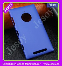 JESOY Alibaba Hot Products For Nokia Lumia 830 Super Frosted Shield Matte PC Back Cell Phone Cover Case