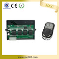 mc rolling code hcs 301 door access control