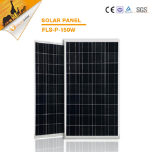 A grade poly cell 150watt PV solar panel solar module with full certificated