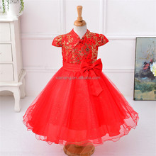 2016 new arrival names of teen girls dresses for 8 year old