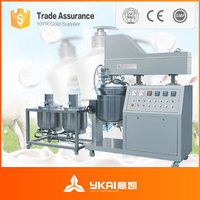 ZJR type of homogenizer machine,price of ultrasonic homogenizer machine,food/sauce/ointment homogenizer tank